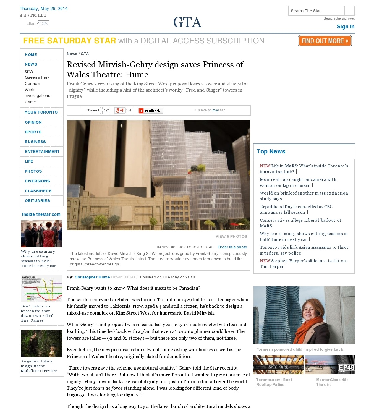 Revised Mirvish+Gehry Design saves PRincess of Wales Theatre: Hume
